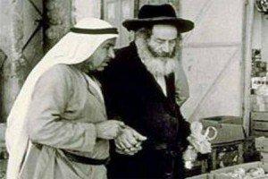 Juifs en Exil, que faites-vous sous la domination interdite des sionistes ? juifs_et_arabes_ensembles_01-300x200